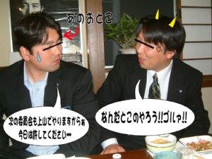 20050602_013.jpg