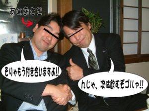 20050602_014.jpg