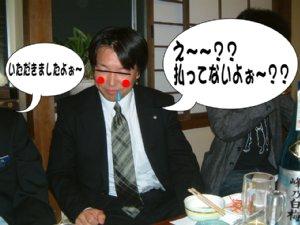 20050602_016.jpg