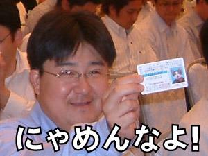 20050607k_001a.jpg