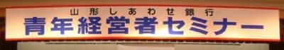 20050607s_006.jpg