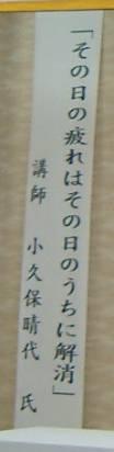20050706_001b.jpg