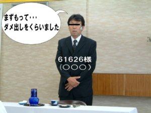 20050706_006.jpg