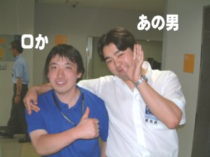 20050710_037.jpg