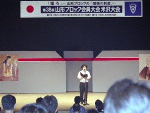 20050710_051.jpg