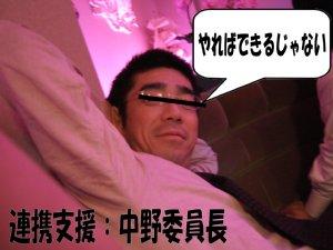 20051014_012a.jpg