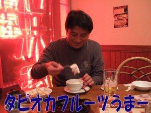 20051014_022a.jpg