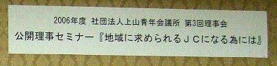 20051025_016.jpg