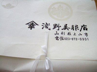 20060603_013.jpg