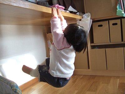 20081207_010.jpg