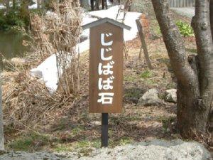 akutsu_004.jpg