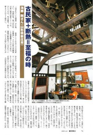 kaito.asahi_002.jpg