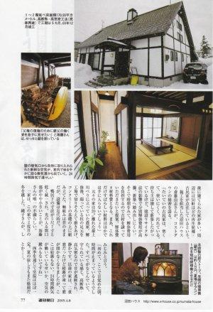 kaito.asahi_003.jpg
