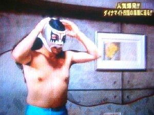 shikoku_004.jpg