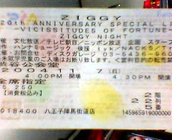 20041108014321.jpg