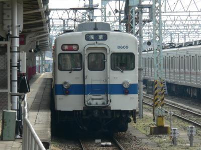 P1070270.jpg