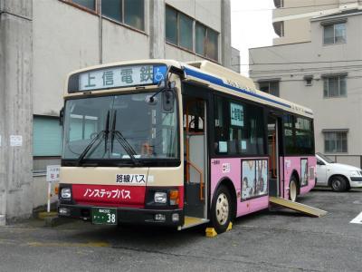 P1080271.jpg
