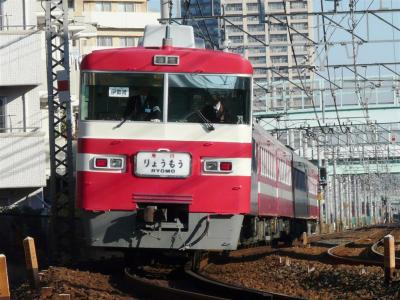 P1080922.jpg