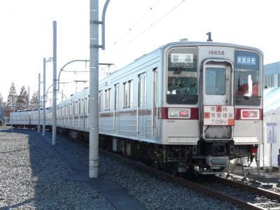 P1080943.jpg