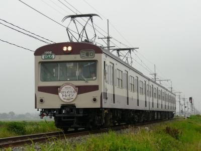 P1120090_1.jpg