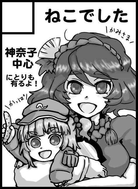 kaminiro.jpg