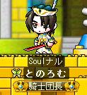 Soul.png