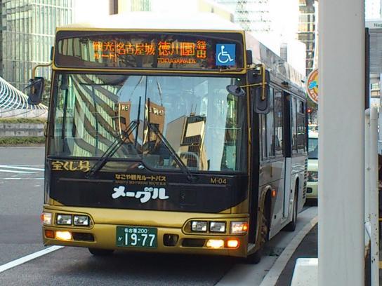 メーグルG-04