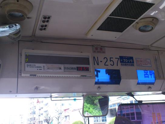 N257フロント