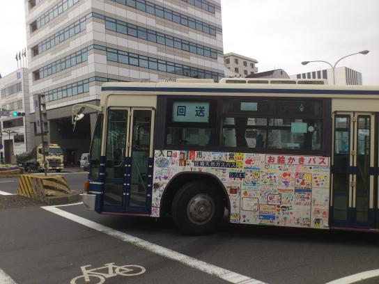 お絵かきバス