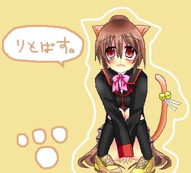 リトバス 棗鈴 key
