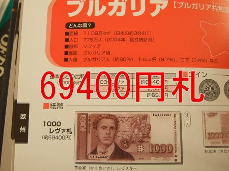 ki081129 (74)