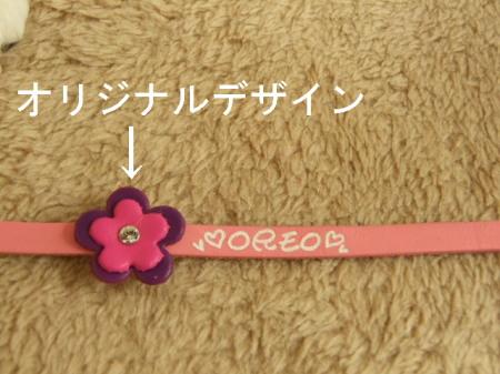 ki090104 (37)