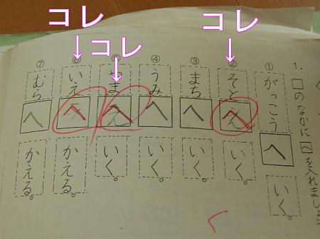 ki090127 (26)