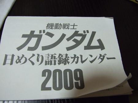 no090301 (54)0000