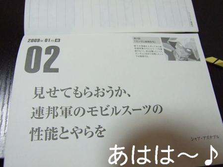 no090301 (53)0000