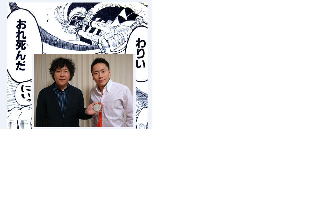 kaizoku2shot.jpg