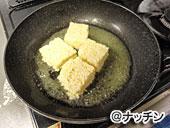 フレンチトースト2