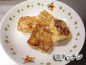 フレンチトースト3