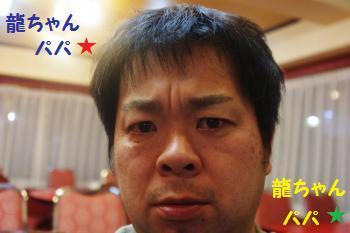 椿山酒家 忘年会9