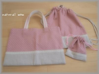 手作りのバッグ