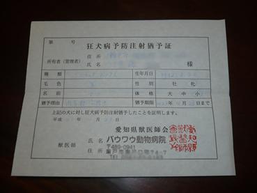 maro_chuusha-01.jpg