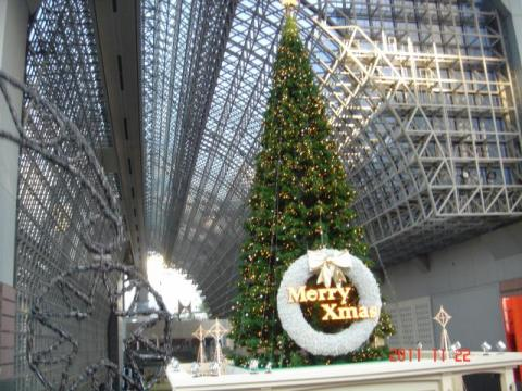 京都伊勢丹