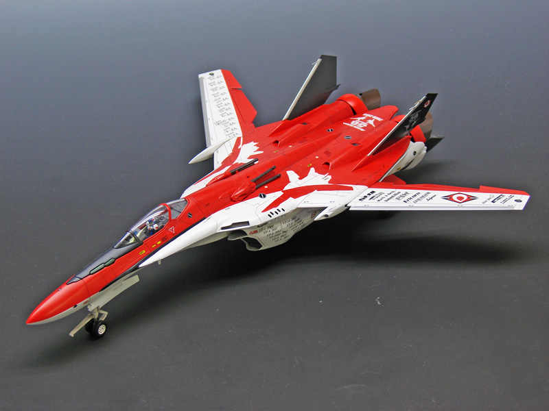 VF-2.jpg
