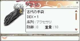 20050322_01.jpg