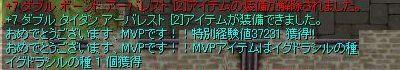 20050420_01.jpg