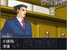 逆転裁判 御剣検事がモンハンを買ったようです
