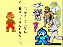 ファミコンの英雄たちがマリオに挑戦した