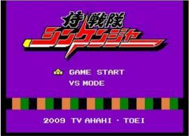 侍戦隊シンケンジャーが早くもファミコンでゲーム化