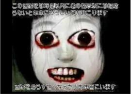【2ch】この子すごい怖いんだがお前らの力で何とかかわいくさせてやってくれ