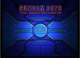 ガンダムゲーム史上最悪のクソゲー The War For Earth